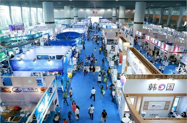 2021年广州粤港澳大湾区水产养殖展览会(www.828i.com)