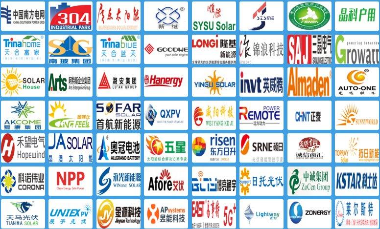 光伏展2021广州光伏展览会(www.828i.com)