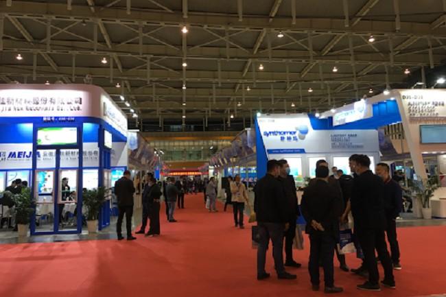 2021广州涂料工业展览会|涂料展(www.828i.com)