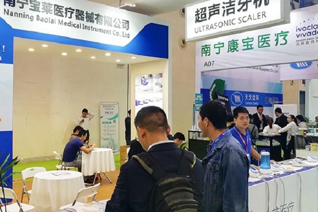 2021青岛口腔展览会 牙科展会(www.828i.com)