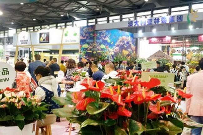 2021广州花卉展|广州园艺展(www.828i.com)
