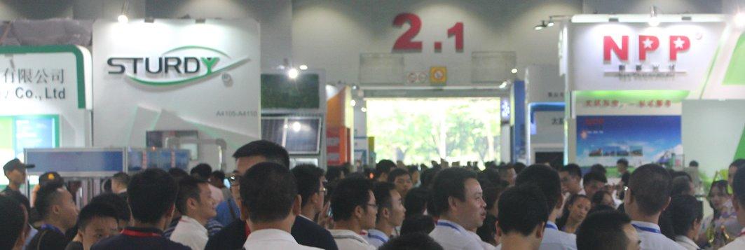 2021广州太阳能展览会|太阳能展(www.828i.com)