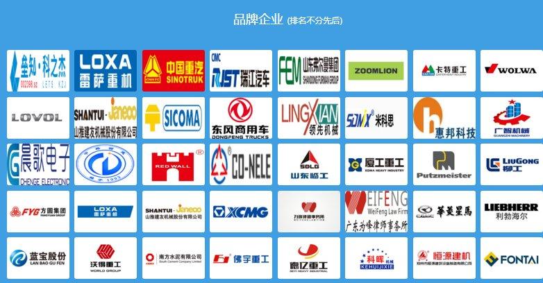 2021广州砂浆展|2021广州砂浆材料展|2021广州砂浆设备展(www.828i.com)