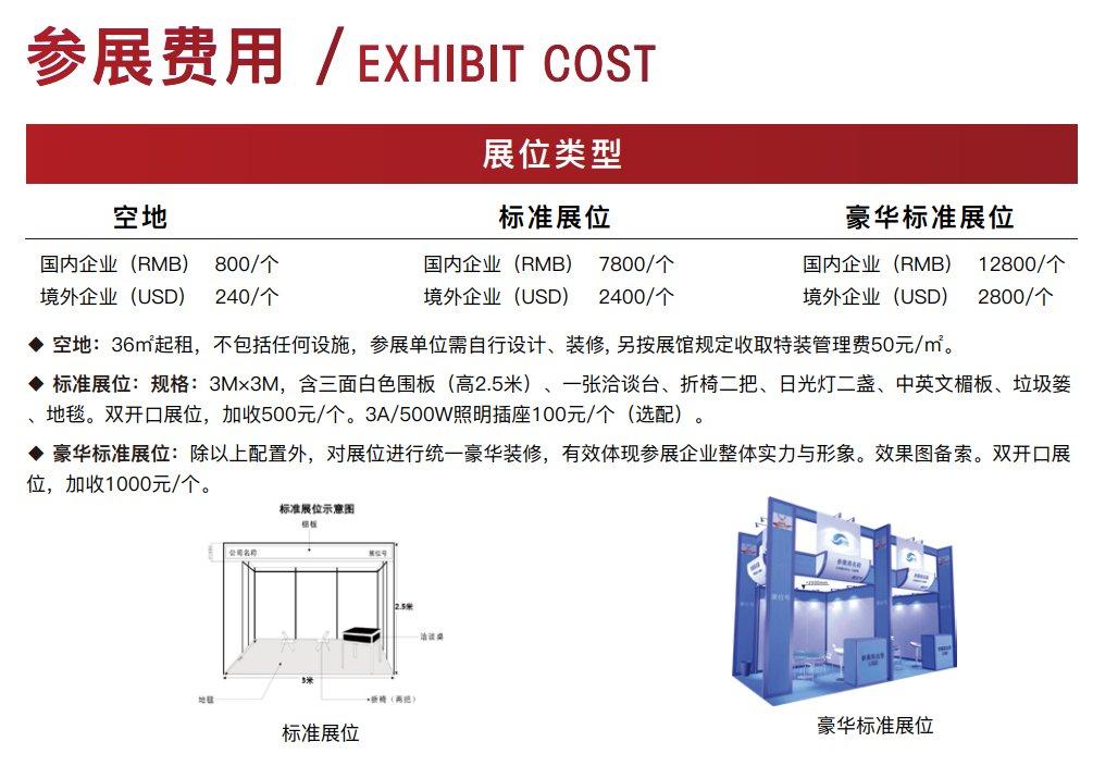 2021广州烘干设备展览会(www.828i.com)