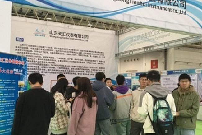2021武汉国际环保展览会-武汉环博会(www.828i.com)