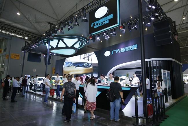 2021成都国际电动车展览会及新能源车展(www.828i.com)