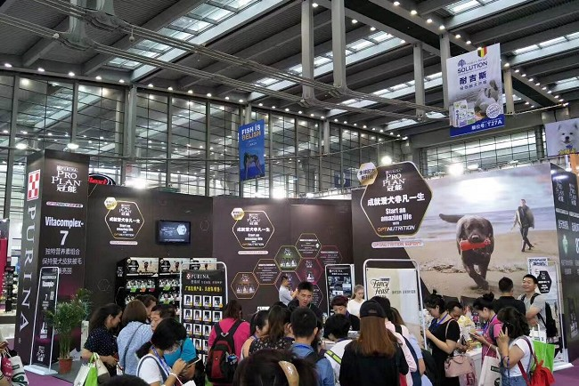 2021深圳宠物用品展览会春季(www.828i.com)