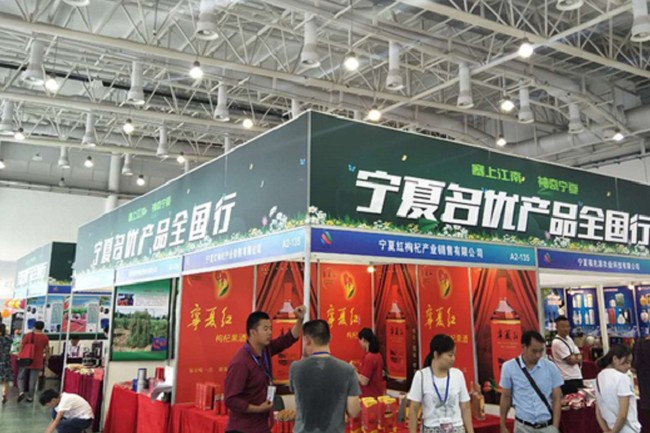 2021全国食品展览会CNFE-济南食品展(www.828i.com)