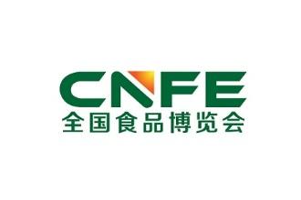 2021全国食品展览会CNFE-济南食品展