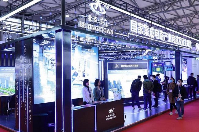 2022慕尼黑上海光博会LASER Photonics(www.828i.com)