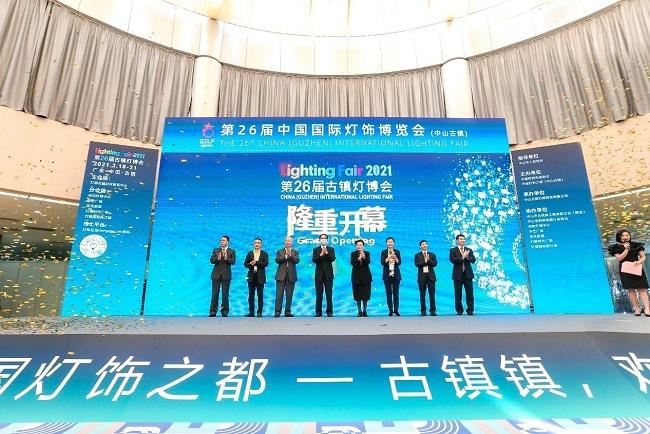 2021第26届古镇灯博会于20日圆满收官,2500品牌参与此次灯具展(www.828i.com)