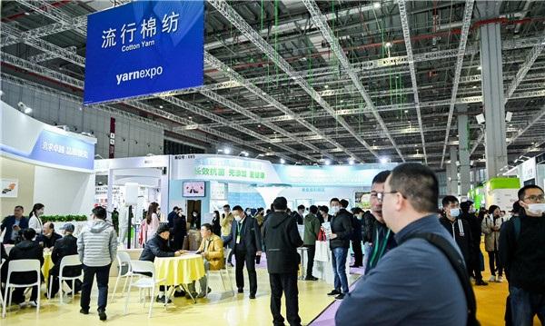 2021第18届上海纺织纱线展览会春季展于3月19日闭幕(www.828i.com)