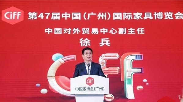 2021CIFF广州家博会于21日胜利闭幕(www.828i.com)