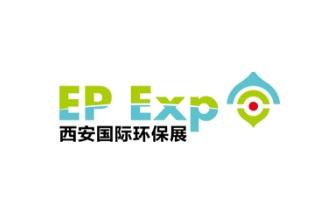 2021西安国际水和污水处理展览会