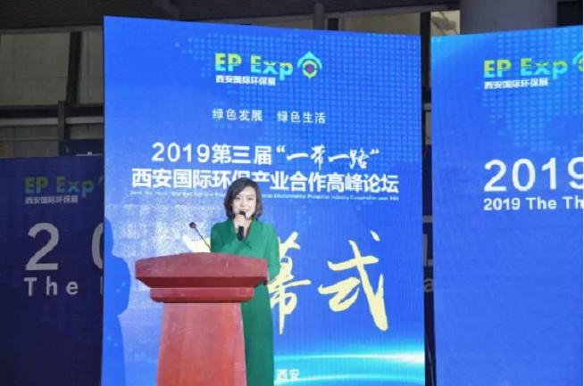 2021西安国际环保产业展览会(www.828i.com)