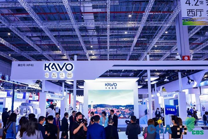 2021上海国际口腔设备器材展览会CDS(www.828i.com)
