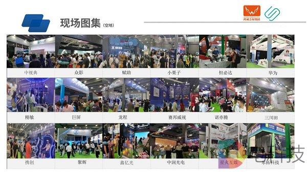 2021中国数字多媒体展览会|多媒体展(www.828i.com)
