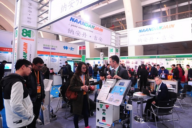 2021北京国际智慧农业展览会CWAE(www.828i.com)
