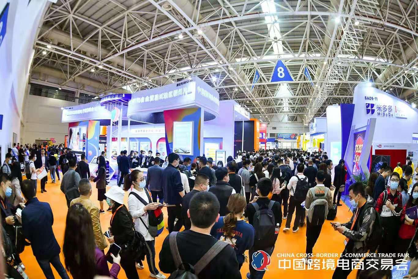 2021中国跨境电商交易会(秋季)简称:跨交会 (www.828i.com)