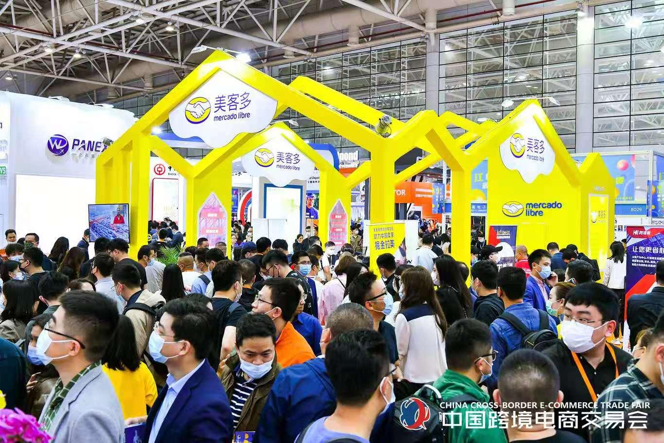 2021中国(深圳)跨境电商交易会(深圳跨交会)(www.828i.com)