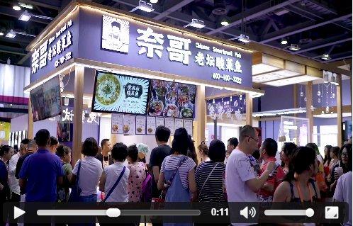 2021全国加盟展-2021中国加盟展览会(www.828i.com)