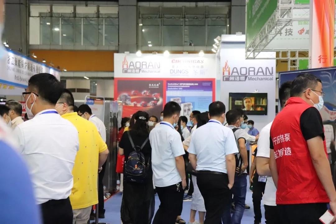 2021广州热能暖通展览会 热能展(www.828i.com)