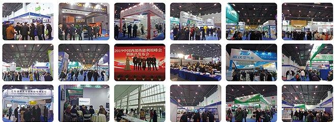 2021亚洲烘干展览会(www.828i.com)