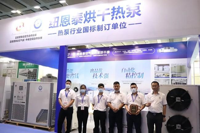 2021广州国际烘干和干燥设备展览会ADE(www.828i.com)