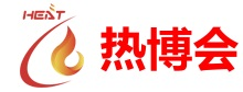 广州热能暖通供热烘干太