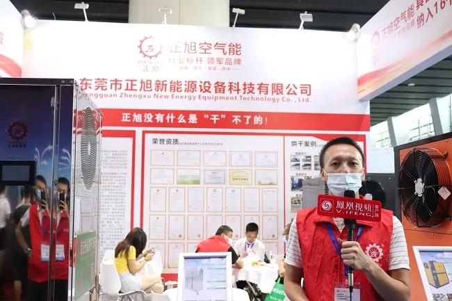 2021广州热博会|烘干设备展|暖通展会(www.828i.com)