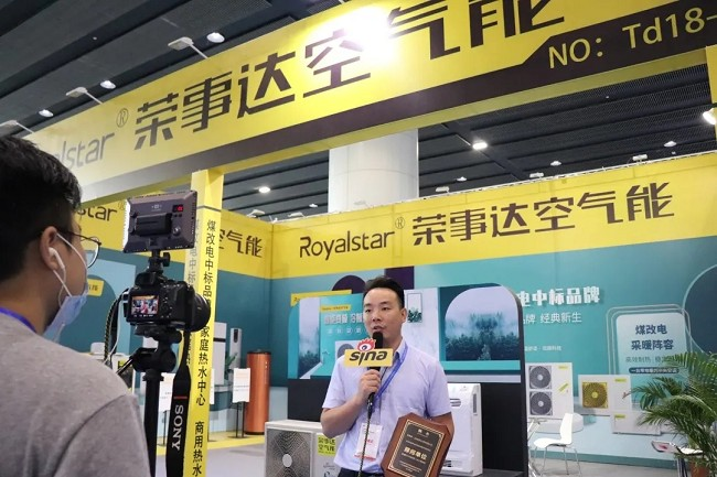 2021广州热泵展览会(www.828i.com)
