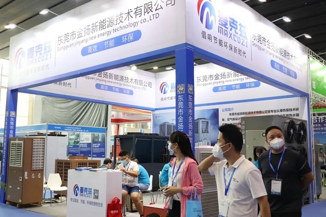 2021中国烘干、干燥产业博览会(ADE)(www.828i.com)