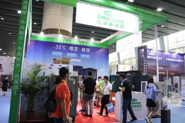2021广州锅炉展将于8月如期举行(www.828i.com)