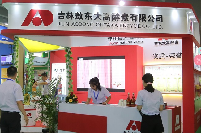 2021广州国际大健康保健品展览会HCI-康博会(www.828i.com)