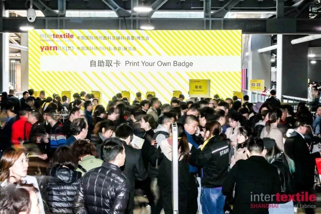 2021年上海国际纺织面料、家用纺织品及辅料博览会(www.828i.com)