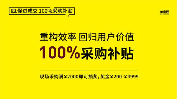 2021中国食材展CFIE-华食展(www.828i.com)