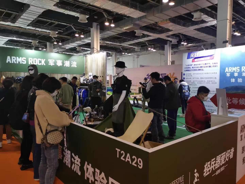 2021深圳体育用品展(www.828i.com)