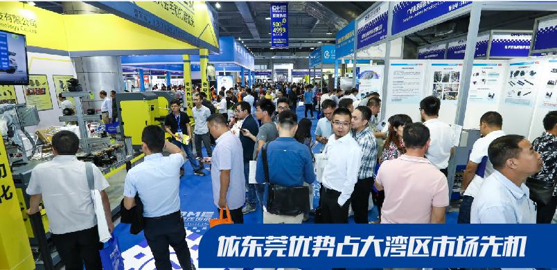 2021东莞机床展暨工业自动化及机器人展览会13万平米(www.828i.com)