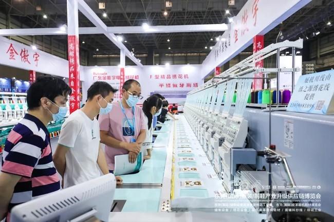 2021东莞国际服装制鞋博览会(纺织博览会)(www.828i.com)