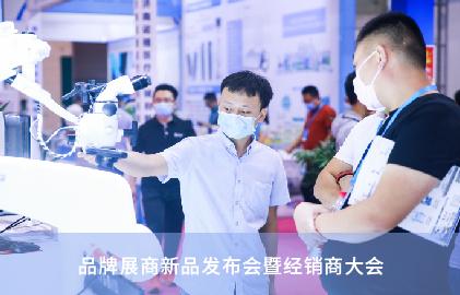 2021第23届青岛口腔器材展将于5月在青岛举行(www.828i.com)