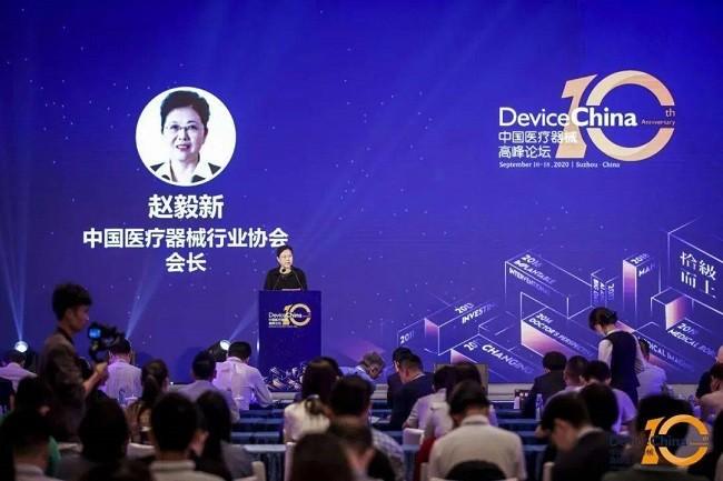 2021医疗器械创新与服务展于9月9日在中国苏州举行(www.828i.com)