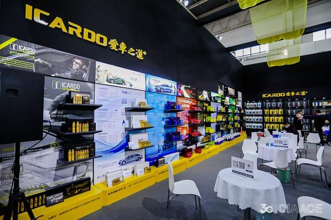 2022广州国际汽车用品和零部件展览会(广州汽车用品展)(www.828i.com)