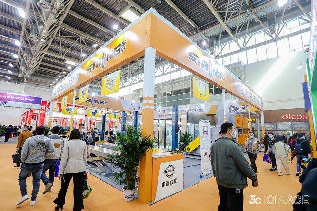 2021广州国际洗车设备展览会CIAACE(www.828i.com)