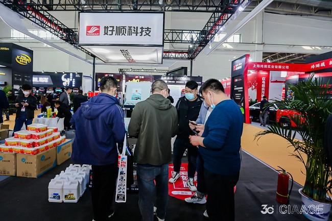 2021广州汽车服务连锁及易损件展览会CIAACE(www.828i.com)