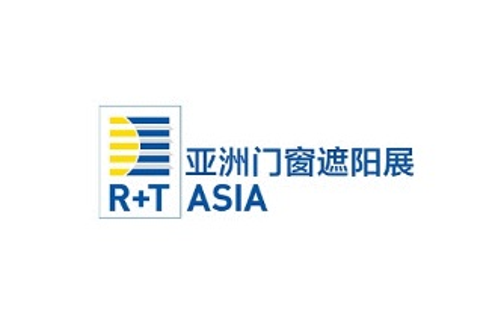 2021亚洲门窗遮阳展览会R+T Asia