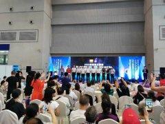 2021重庆眼睛护理博览会