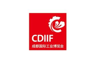 2021成都国际工业展览会CDIIF-成都工博会