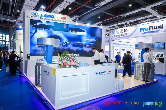 China International Medical Equipment Fair 2021(www.828i.com)