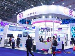 2021中国医疗器械展CMEF展位图下载