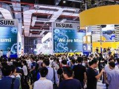 2021成都工业博览会将于4月22日举行